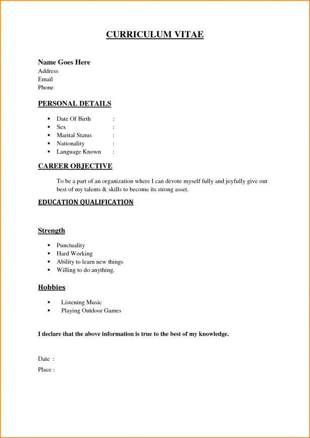 Resume : Best Simple Resume Format Resume For A Waiter Example Of ...