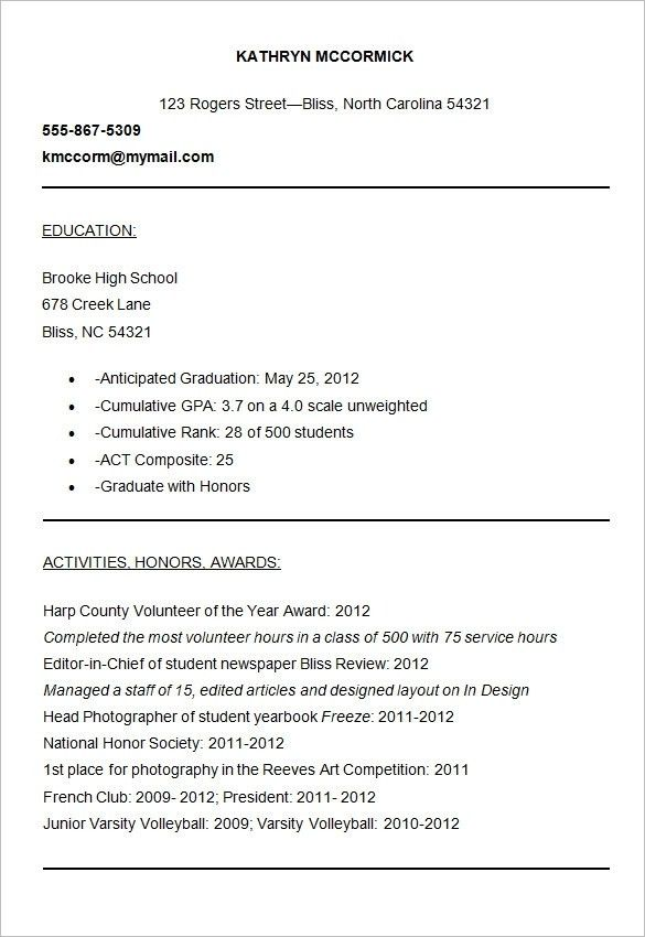 Resume For College Application Template. College Admission Resume ...