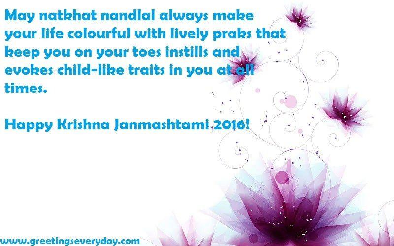 Krishna Janmashtami 2017 WhatsApp Status MSG SMS Quotes Wishes in ...