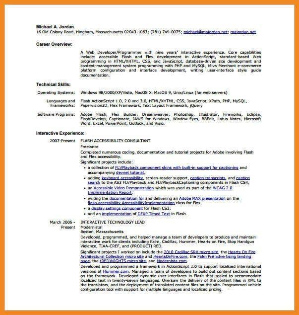 front end developer resume | art resume examples
