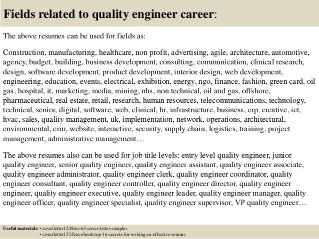 software qa cover letter cover letter samples for software ...