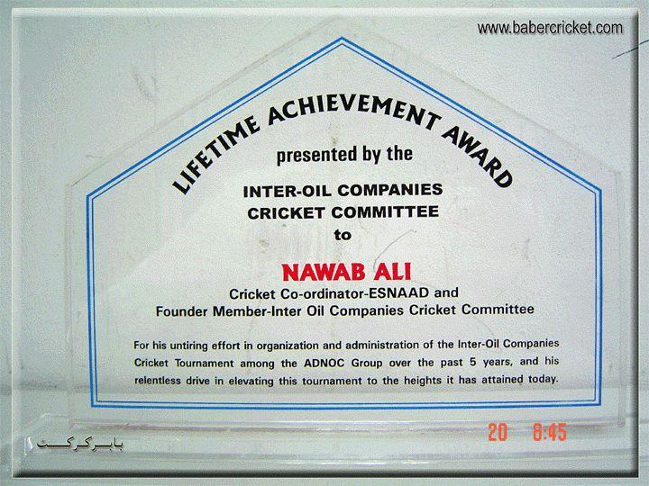www.babercricket.com/Articles/Nawab Ali :::::....