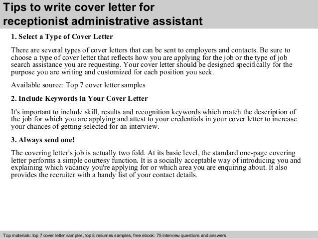 Sample Administrative Assistant Cover Letter. Cover Letter ...