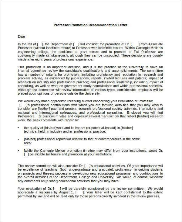 Reference Letter For Teachers. A Letter Of Recommendation For ...