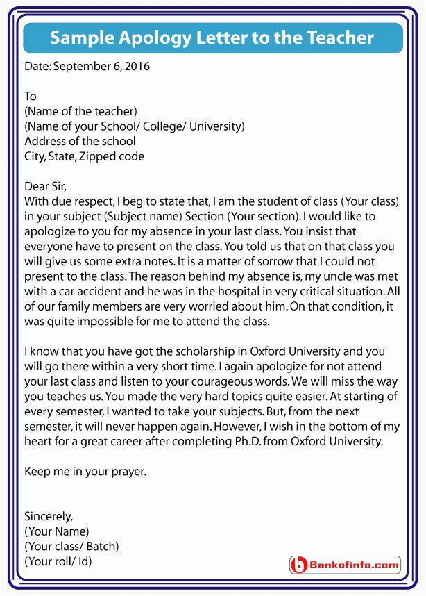 apology-letter-to-the-teacher.gif