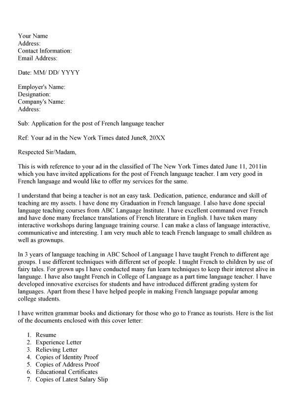 Example Cover Letter For Job Financial Film Regarding Mergers And ...