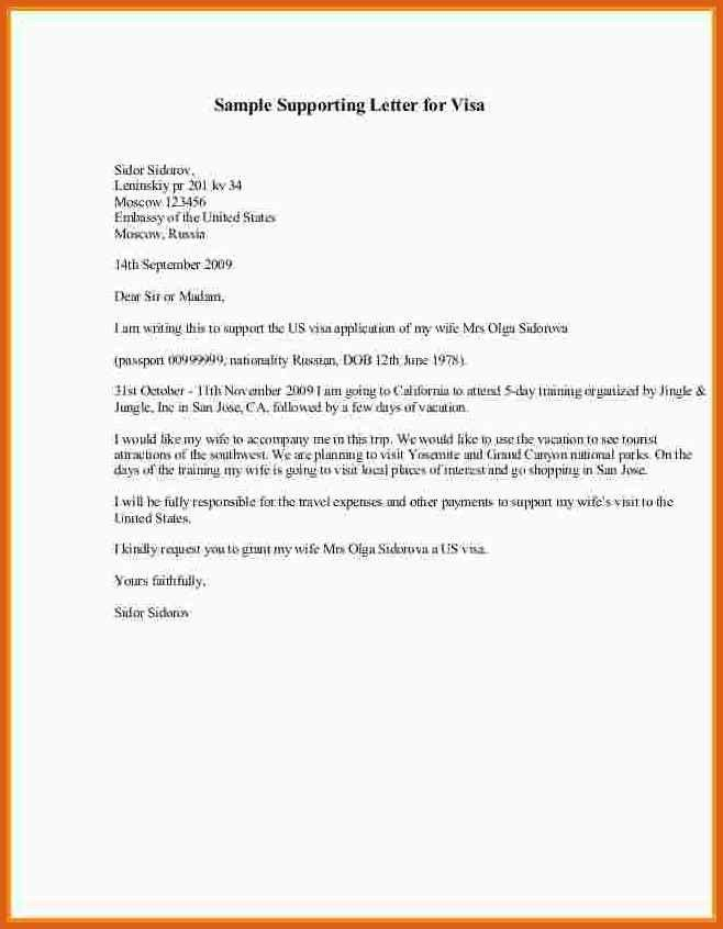 support letter examples