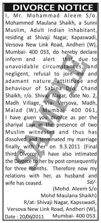 Public Notice Ads in Divorcee address Newspaper | View Divorcee ...