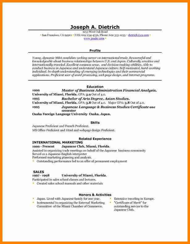 Resume Microsoft Word Template, do job resume microsoft word #36 ...