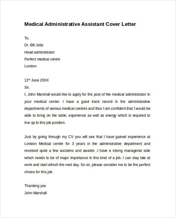 admin cover letter examples business proposal templated. finance ...
