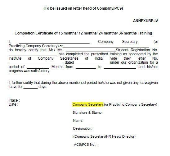 11 Free Sample Internship Certificate Templates – Printable Samples