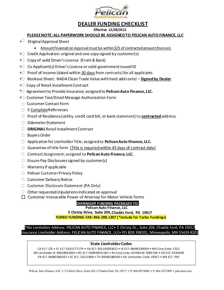 Dealer Funding Checklist - Fillable v12-28-15