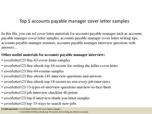 top-5-accounts-payable-manager-cover-letter-samples-1-638.jpg?cb=1434966542