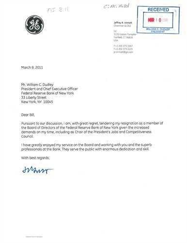 Resignation Announcement letter