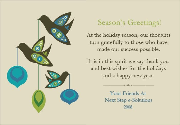 9 Best Images of Holiday Greetings Examples - Christmas Greeting ...