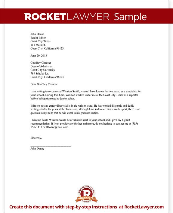 Recommendation Letter Template for Scholarship, Job, College (with ...