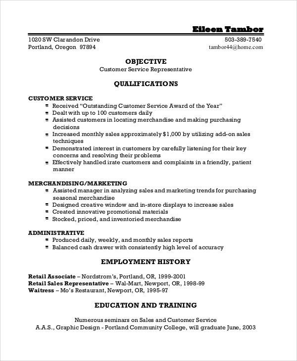 Customer Service Resume Template - uxhandy.com