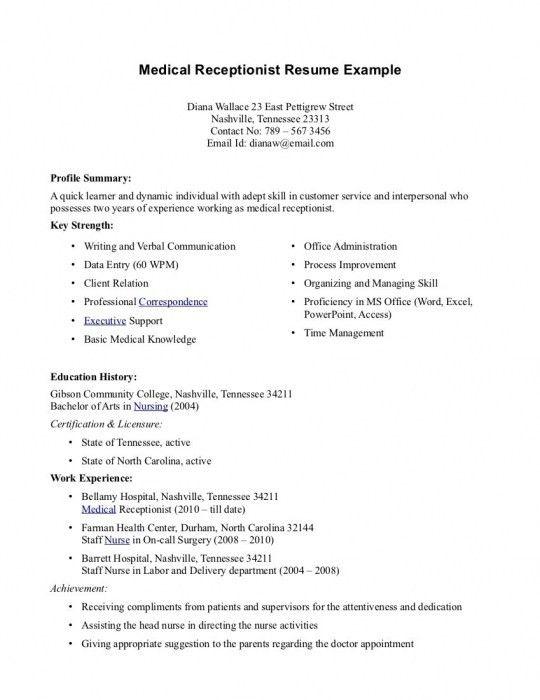 receptionist resume format unforgettable receptionist resume