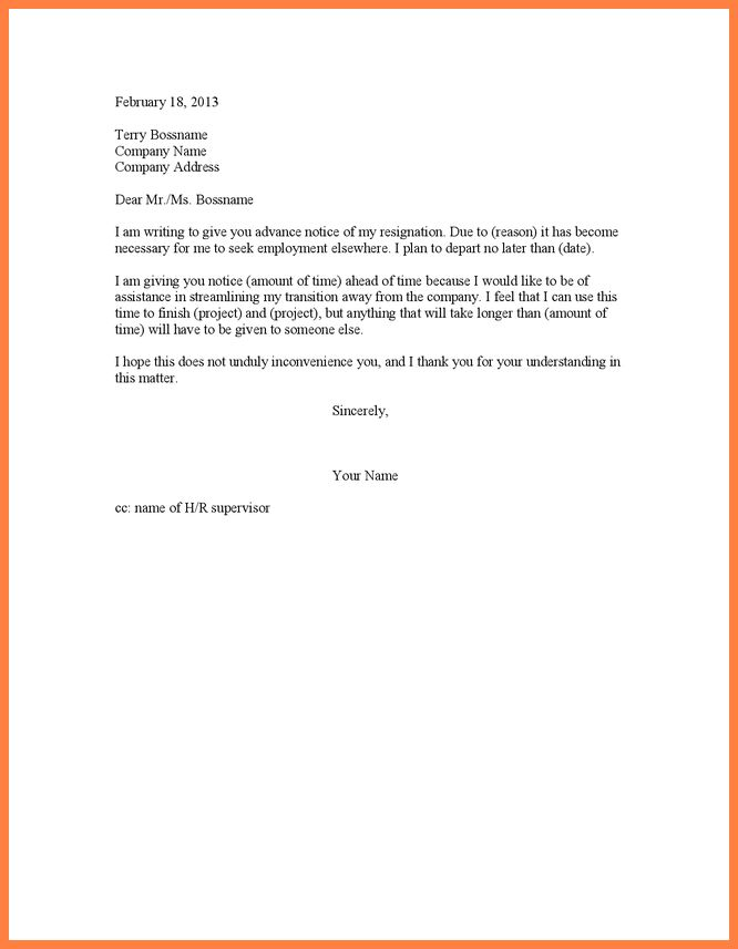 resignation letter 25 best ideas about resignation letter on ...