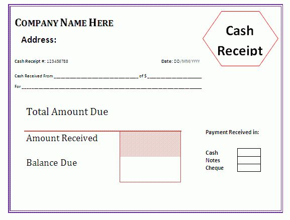 Cash Receipt Form | A to Z Free Printable Sample Forms