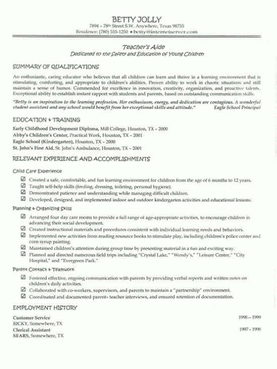 Education Job Resume Sample