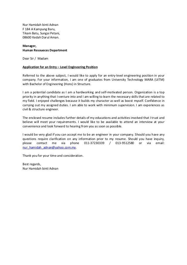 cover letter Nur Hamidah Bt Adnan