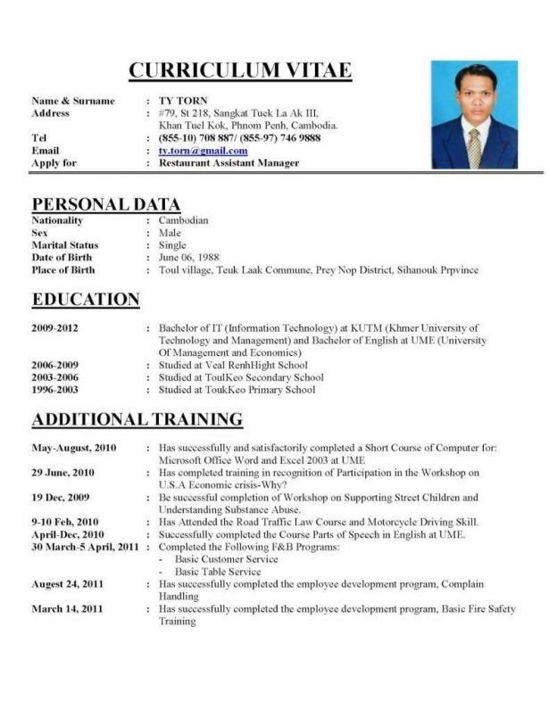 Resume : Sample Resume Software Engineer Resumes Cover Letters ...