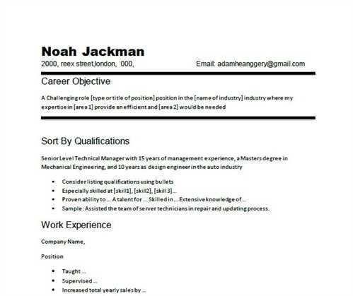 Career Objectives For Resumes | berathen.Com