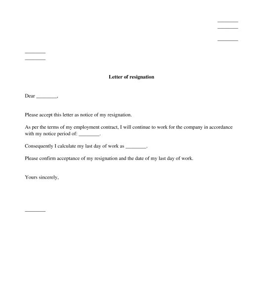 Letter of Resignation - Sample, Template - Word and PDF