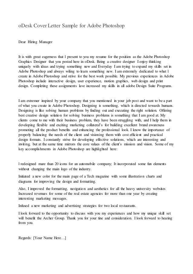oDesk cover letter sample for adobe photoshop