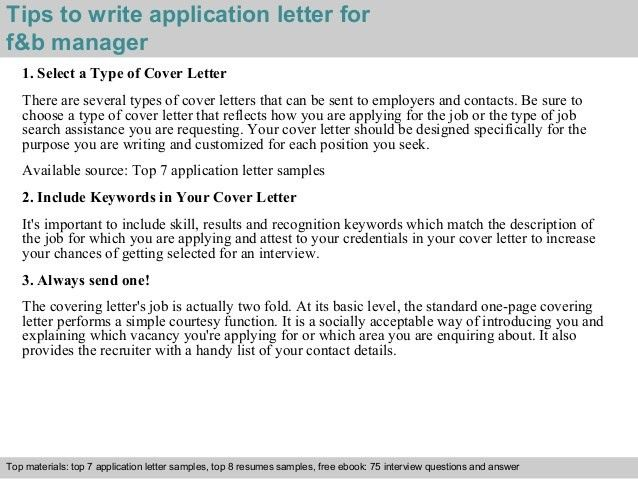 Essay Writer Helper - Video Dailymotion, request letter for ...