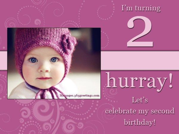 2nd Birthday Invitations And Wording - 365greetings.com