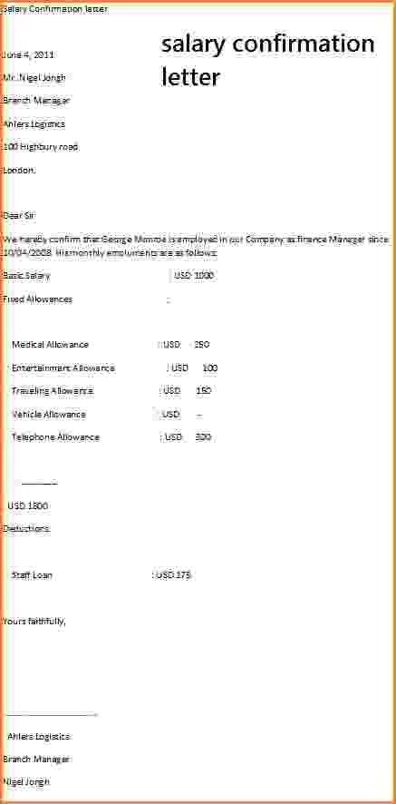 Salary letter format salary certificate template 28 free word 7 salary confirmation letter format simple salary slip spiritdancerdesigns Choice Image
