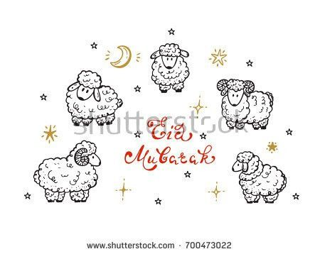 Eid Mubarak Handwritten Lettering Hand Drawn Stock Vector ...