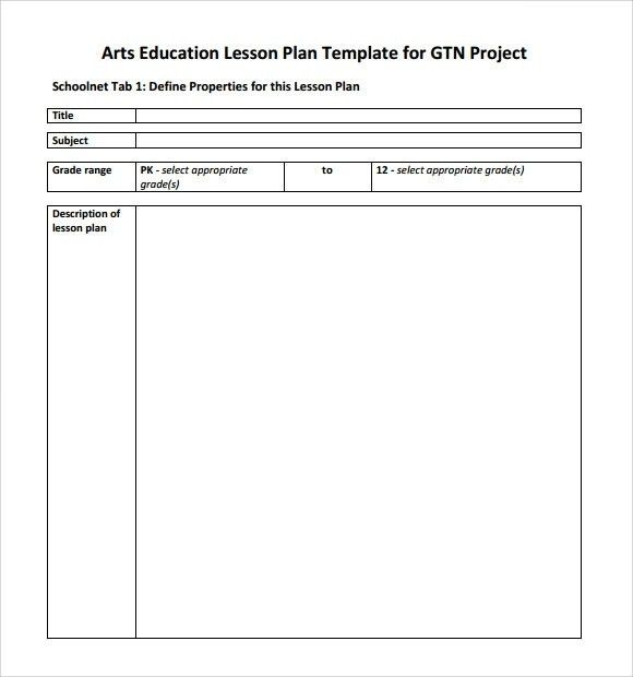 Sample Art Lesson Plans Template. Sample Art Lesson Plan - 7+ ...
