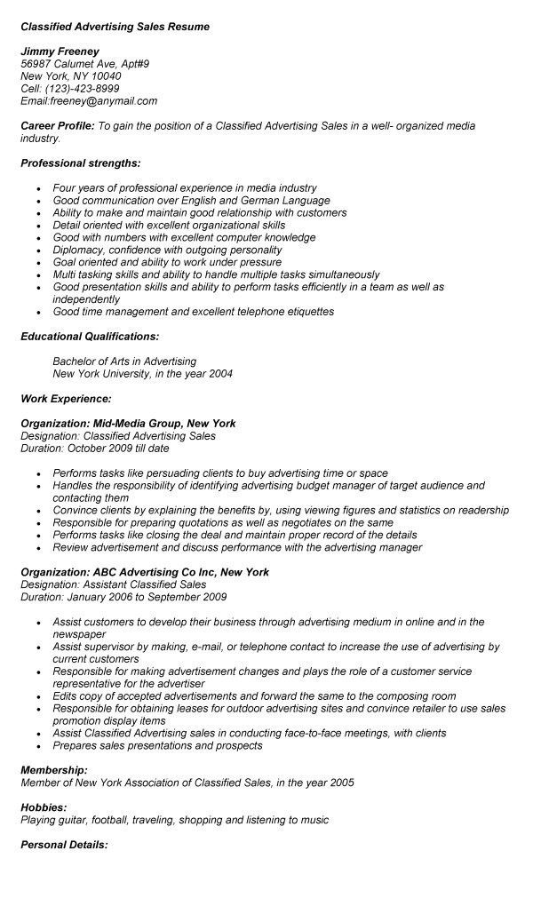 resume for advertising job