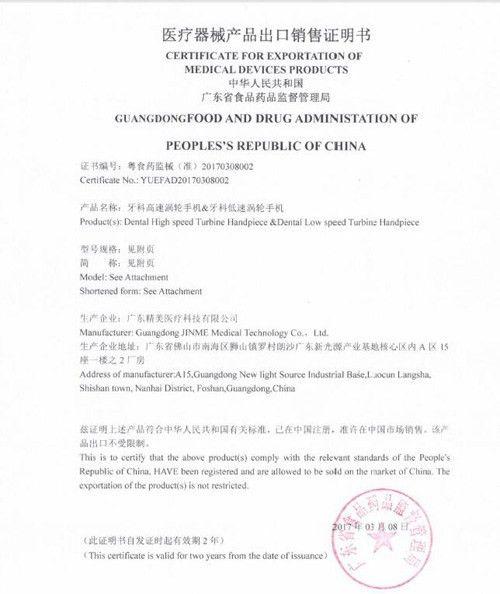 Guangdong JINME Medical Technology Co.,Ltd