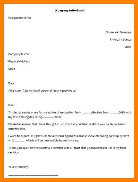 8+ handing in your notice template | accept rejection