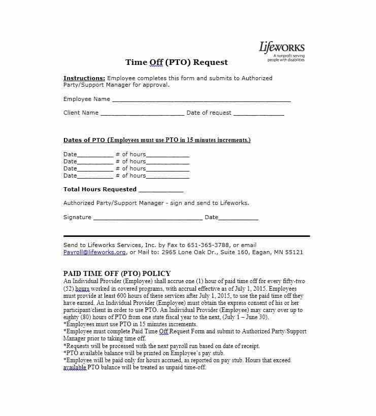 Document Transmittal Form Template - Contegri.com