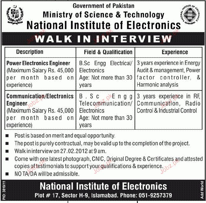 Power Electrical Engineer Job Opportunity 2017 Jobs Pakistan Jobz.pk