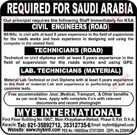 Civil Engineers, Technician and Lab Technician required 2017 Jobs ...