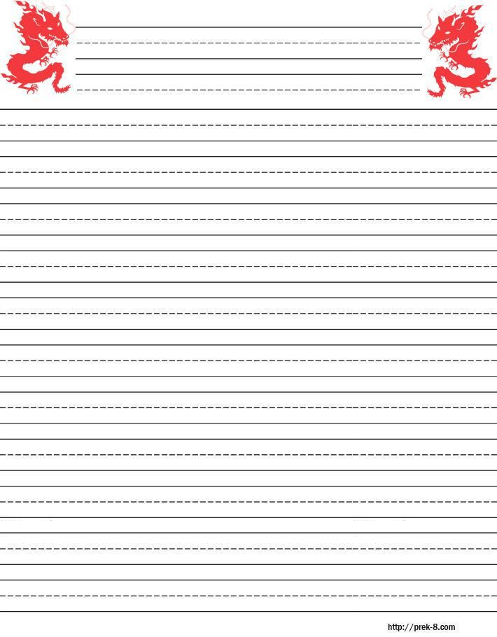 Dragon free printable stationery for kids, primary lined dragon ...