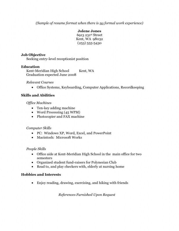resume sample with no experience