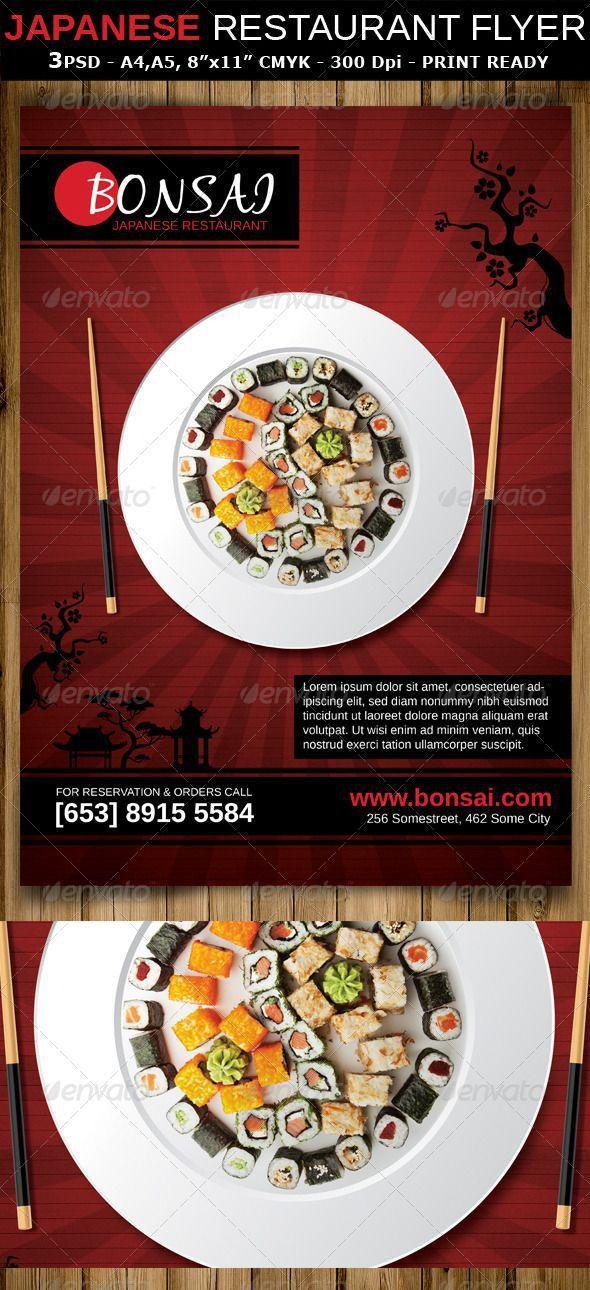 Restaurant Magazine Ads or flyer | Magazine ads, Flyer template ...