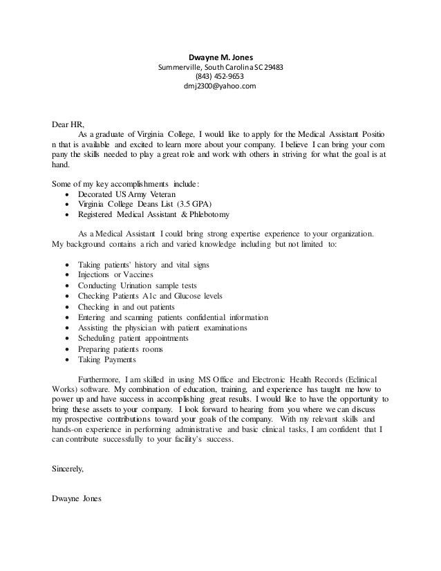 Dwayne Jones (Medical Assistant)Cover Letter