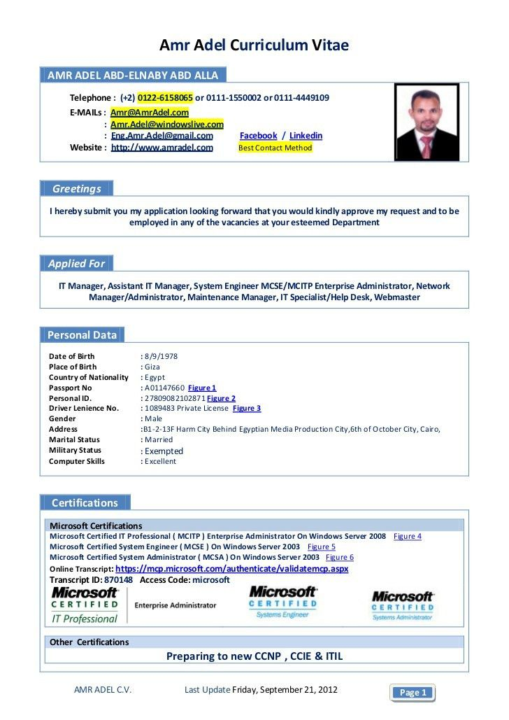 best it security resumes security guard cv sample resume for. top ...