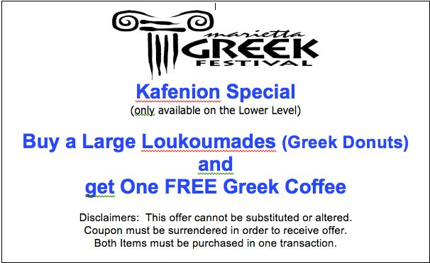 Coupons – Marietta Greek Festival