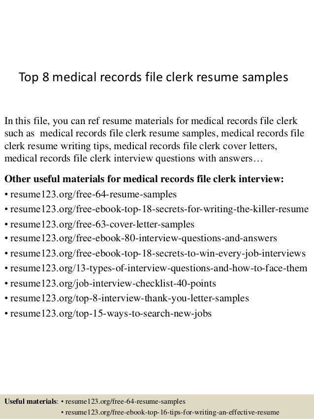 sample medical records clerk resume sample resume customer service ...