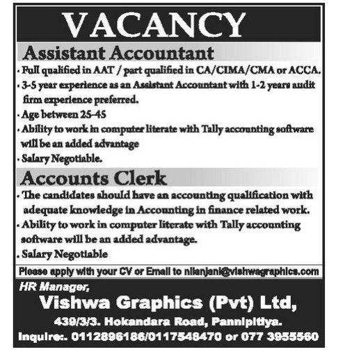 Assistant Accountant,jobs vacancies in sri lanka, top jobs,topjobs ...