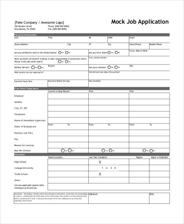 Sample Application Forms. Application Form Sample Sample-Credit ...